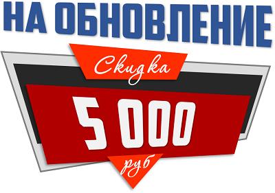 Скачать гранд-смета 5 торрент + ключ бесплатно.